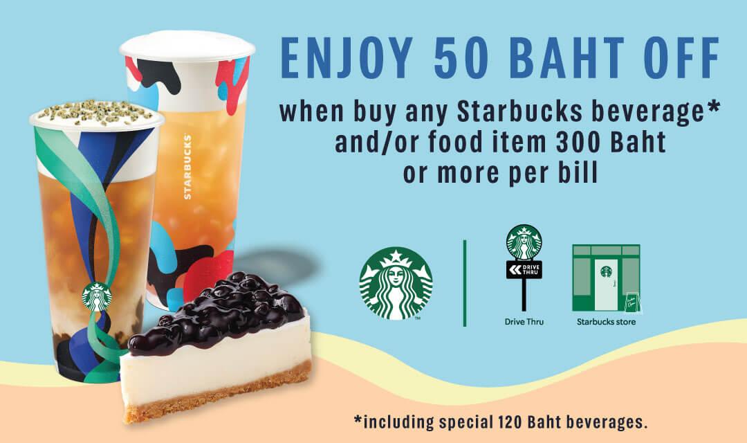 โปรโมชั่น Starbucks ประจำเดือนพฤษภาคม 64